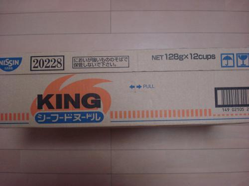 120615 シーフードヌードル キング-3