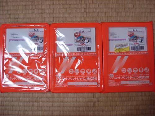 120615ネットプリントジャパン-2