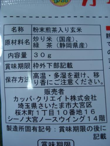 DSC01515.jpg
