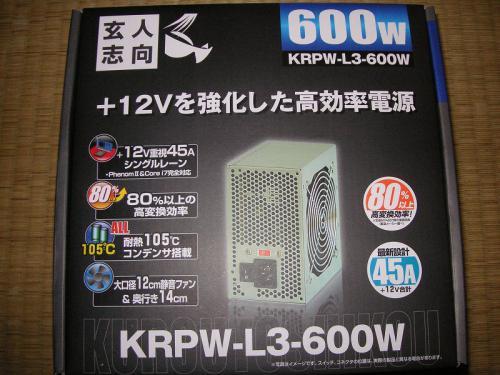 120614-KRPW-L3-600W-1