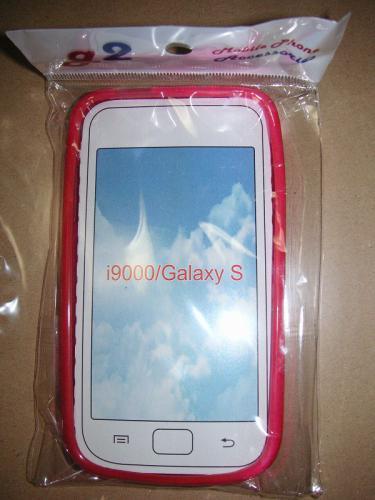 120614galaxy sケース-16