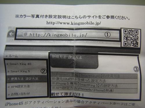 R0011765.jpg