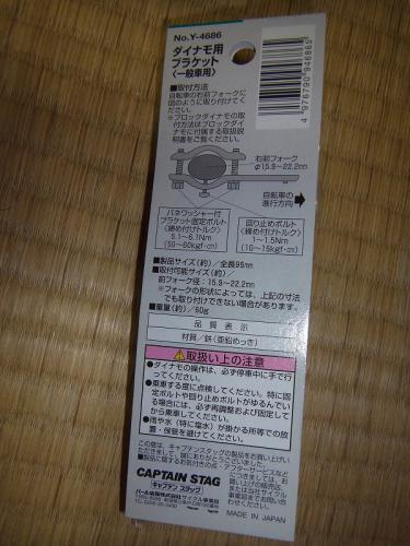 RIMG0716.jpg