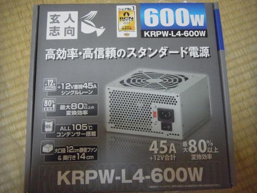 RIMG0843.jpg