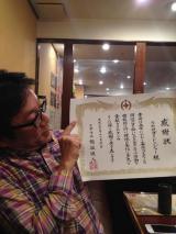 konshinkai201208.jpg