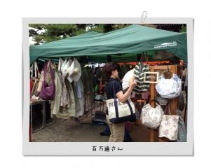 image_20130717113525.jpg