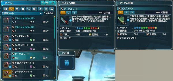 1.5 防衛戦レア