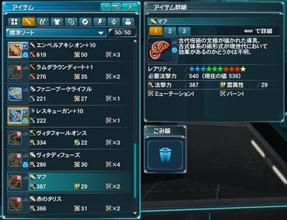 1.26 混沌レア