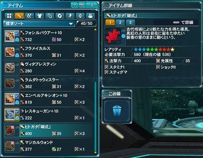 2.3 造龍レア