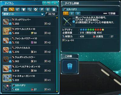 2.5 防衛戦レア