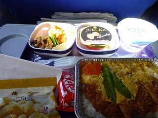 機内食-往路1