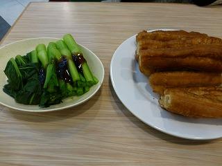 夕食(店名不明)-食事1