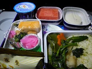 機内食-復路3