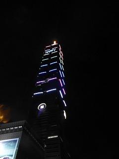 台北101年越し01