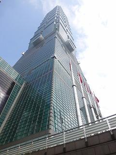 台北101外観03