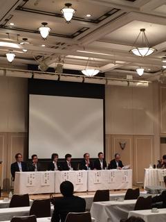 第16回日本胎盤臨床医学会 北海道大会