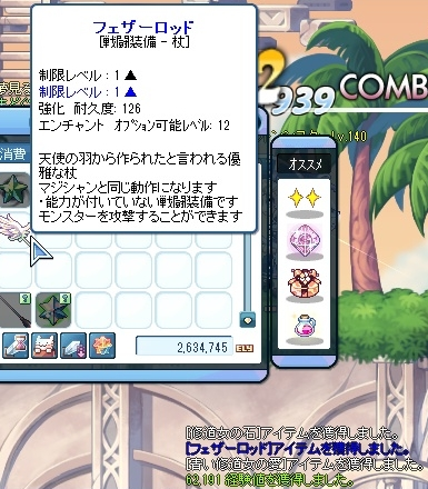 Baidu IME_2012-4-27_5-21-31
