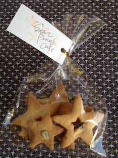 星のクッキー