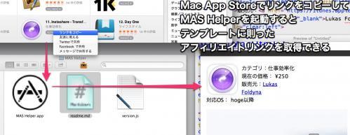 MAS_Helper