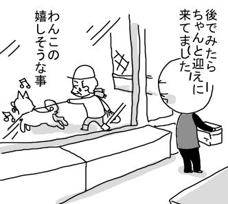 ah201212204.jpg