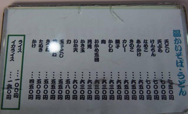 P1160003 (1)