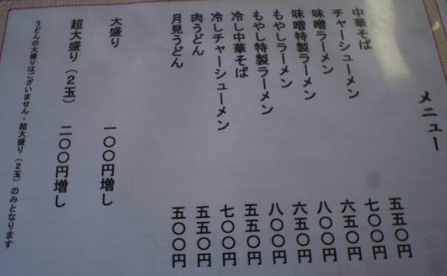 P2060010 (1)