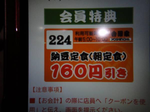 DSC04020koexwxaw.jpg
