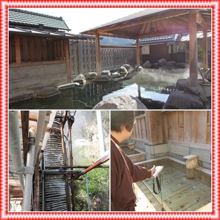 20140117山芳園の写真