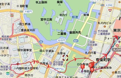 7.13官邸前デモ