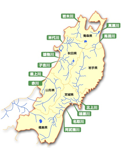東北河川図
