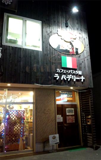20121024_02.jpg