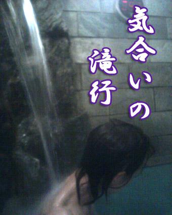 20121107_01.jpg