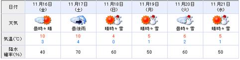 20121115_06.jpg
