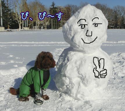 2012_1204_01.jpg