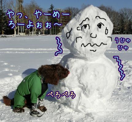 2012_1204_02.jpg