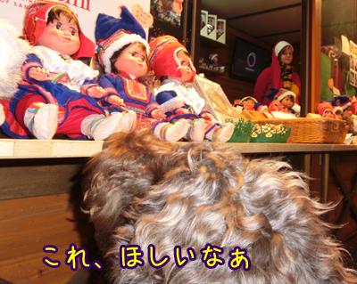 2012_1216_05.jpg