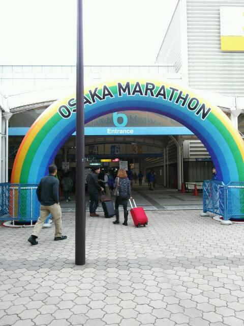 大阪マラソン前日16