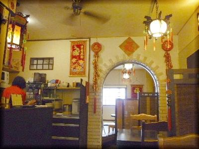 菜館Wong4