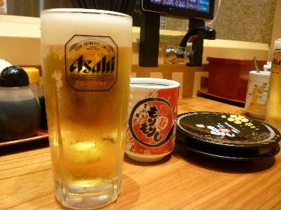 もりもり寿司5