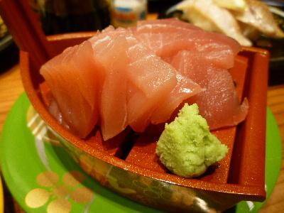 もりもり寿司13