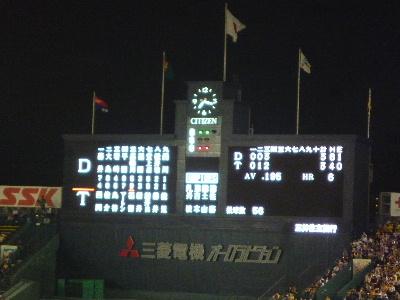 阪神vs中日