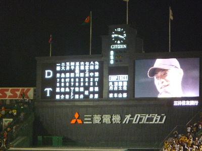 阪神vs中日13