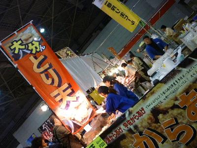 大阪うまいもん市場2