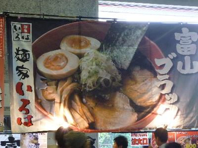 大阪うまいもん市場12