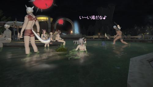そして温泉(*´∀`)