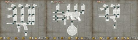 チャプター7 武器カスタマイズ例