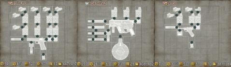 チャプター8 武器カスタマイズ例