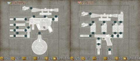 チャプター12 武器カスタマイズ例