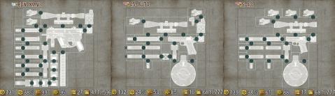 チャプター16 武器カスタマイズ例
