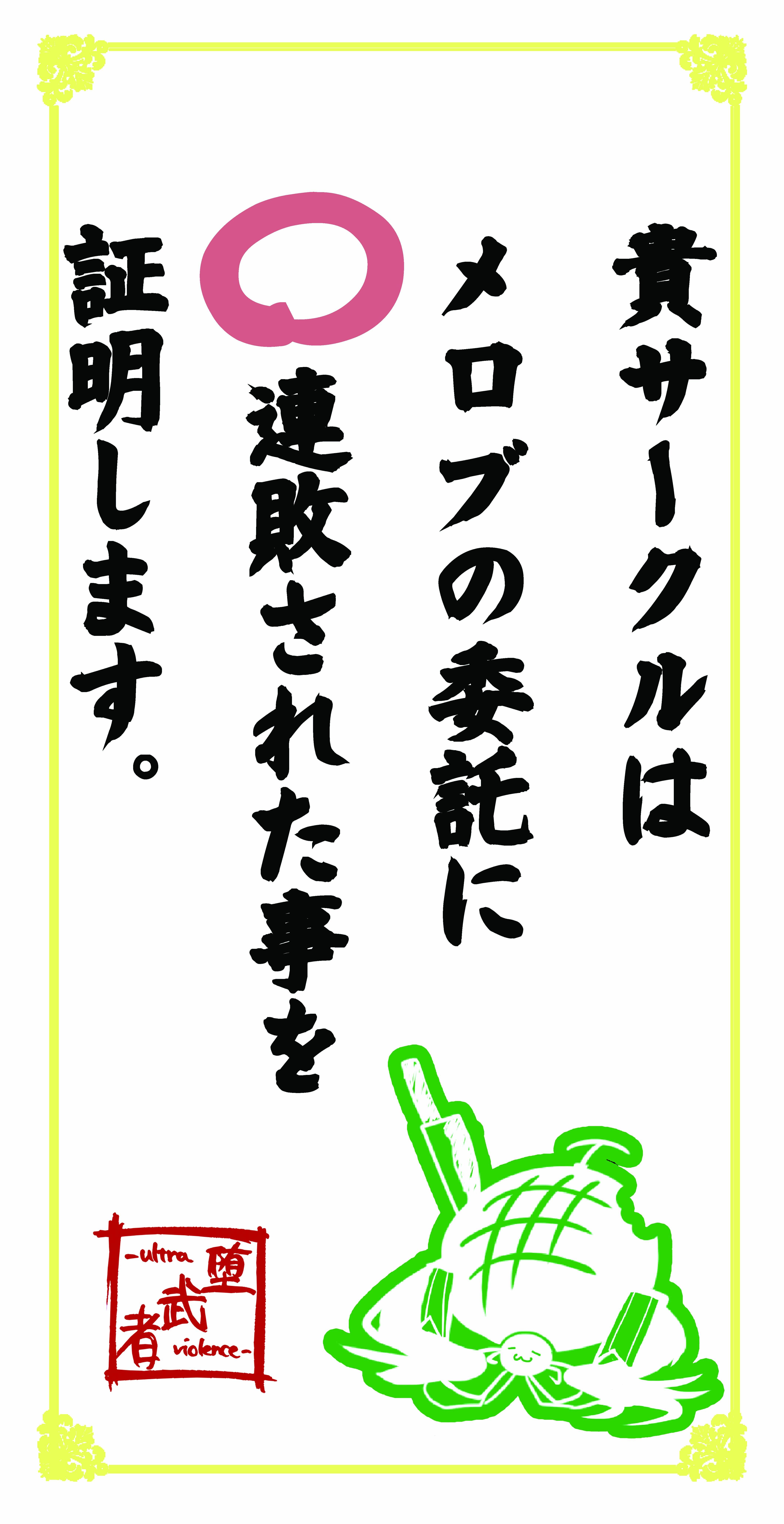 tateのコピー
